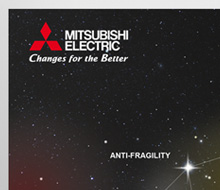 Mitsubishi R&D, Vœux 2017